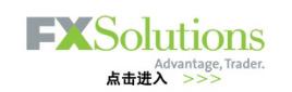 FX Solutions(FXSOL)环亚外汇