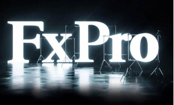 FxPro 浦汇是一个怎样的平台?安全吗?