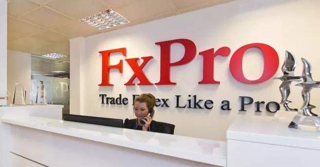 FxPro 浦汇是一个怎样的平台?有风险吗?