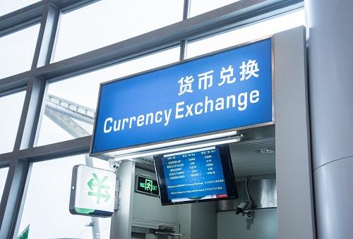 什么是外汇基金?杜高斯贝基金服务怎么样?